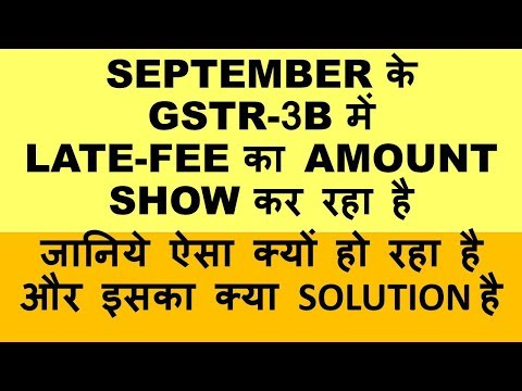 GST : Late fee in Sept GSTR 3B, LATE FEE SHOWING IN GSTR 3B FOR SEPT BEFORE DUE DATE