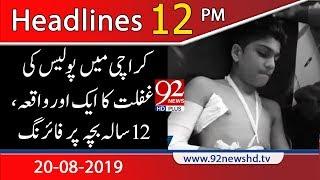 News Headlines | 12 PM | 20 August 2019 | 92NewsHD