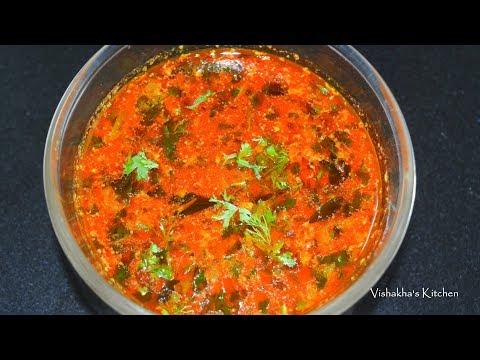 कटाची आमटी | Authentic Katachi Amti | Spicy Accompaniment To Maharashtrian Puran  Poli