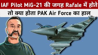 What Would Happen If IAF Pilot Abhinandan Was In A Rafale Fighter Instead Of MiG-21? Let