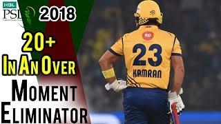 20 Runs To Usman Shinwari | Karachi Kings Vs Peshawar Zalmi | Eliminator 2 | 21 March | HBL PSL 2018