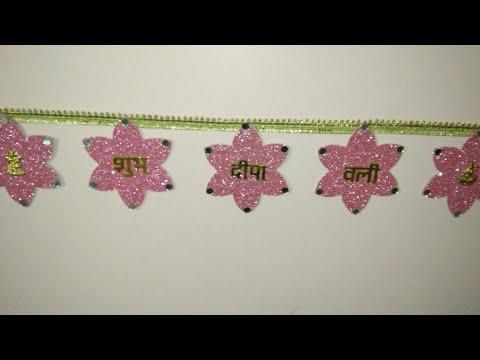 Diy door hanging/toran//How to make door hanging/toran for Diwali.