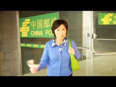 Send Money to China with Xoom over 46,000 China Post Locations (Cantonese )
