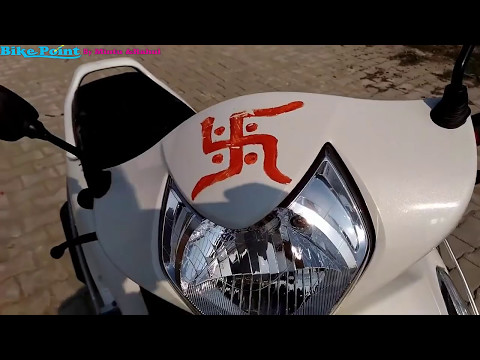 2017 Honda Aviator 110cc scoter with combi Disc breaksystem Review technical specifications in hindi