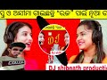 Download Rajo Special 2019 odia dj song DJ shibnath production MP3,3GP,MP4