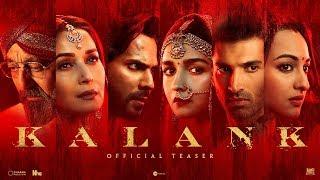 Download Kalank | Official Teaser | Varun | Aditya Roy | Sanjay | Alia | Sonakshi | Madhuri | Abhishek Varman Video