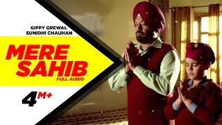 Mere Sahib | Gippy Grewal & Sunidhi Chauhan | Ardaas | Releasing on 11th March