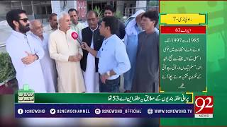 PMLN Sardar mumtaz khan ready to fight against Ghulam sarwar | 21 July 2018 | 92NewsHD