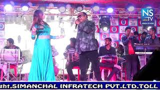 Aap Ke Aa Jane Semd Aziz Live Concert In Purnea Bihar By Panorama Heightedeting By Nstv Bihar