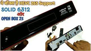 OpenBox Genius 1507G HEVC 4K New PowerVu Software 2018