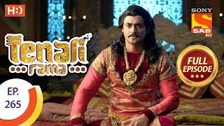 Tenali Rama - Ep 265 - Full Episode - 12th July, 2018