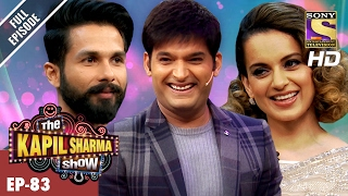 The Kapil Sharma Show - दी कपिल शर्मा शो- Ep-83 - Shahid And Kangana In Kapil