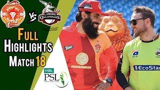 Full Highlights | Lahore Qalandars Vs Islamabad United  | Match 18 | 8 March | HBL PSL 2018