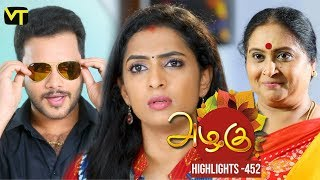 Azhagu - Tamil Serial | அழகு | Episode 452 | Highlights | Sun TV Serials | Revathy | Vision Time