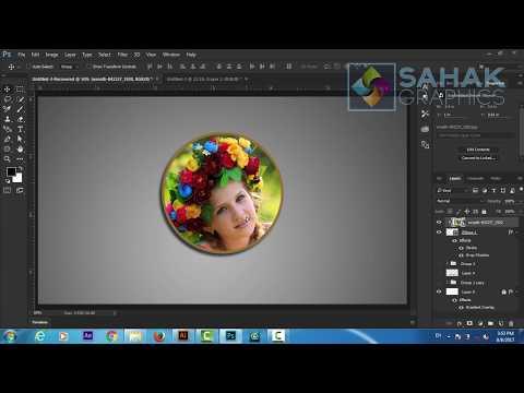 Photoshop Basic Tutorial   Clipping mask in Hindi / Urdu
