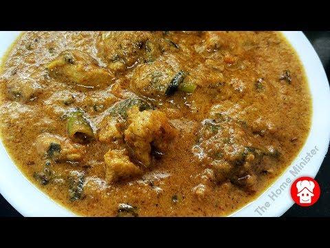 dhaba chicken curry easy recipe | Indian Chicken Curry Beginners Recipe | चिकन करी की विधि |chicken