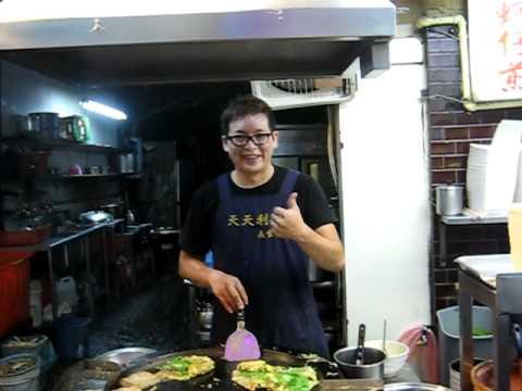 Oyster Omelette in Taiwan.AVI