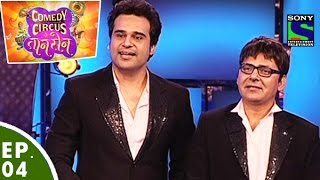 Comedy Circus Ke Taansen - Episode 4 - Film Awards On The Stage