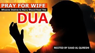 A Very Beautiful Dua For Wife ᴴᴰ - Powerful Prayer For Submissive Pious Wife!!