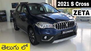 2021 S Cross Zeta Variant Full Review in Telugu | Maruti S Cross Prices, Features, Mileage in Telugu