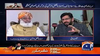 Jirga | Molana Fazal-ur-Rehman | Part 2