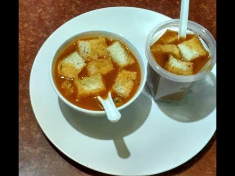 Tomato Soup / No - 263