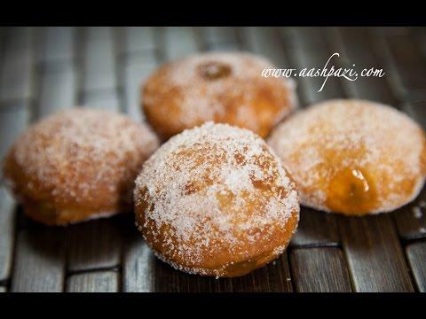 Jelly Doughnut Recipe