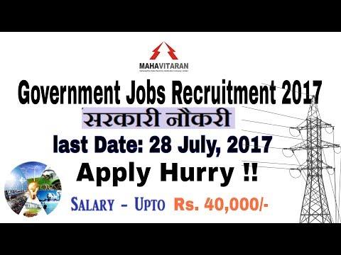 MAHADISCOM Government Recruitment 2017 for 8031 Station jobs