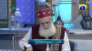 Wa Iyyaka Nastaeen - Episode 02 - Ehsaas Ramzan