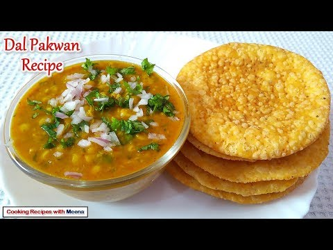 दाल पकवान - Dal Pakwan Recipe - Sindhi Breakfast Recipe - How to make Dal Pakwan
