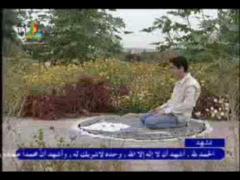 Shia Namaz (Zuhr)