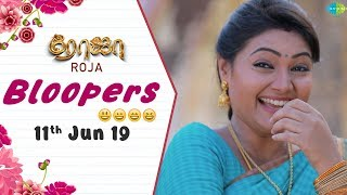 Roja | Behind The Scenes | 11th June | Bloopers