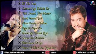 Kumar Sanu  My Best Collection   Bollywood Romantic Hits   Audio Jukebox