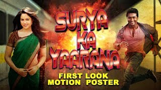Suriya Ka Yaaarana Hindi Dubbed Motion Poster | Coming Soon
