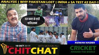 Sri Lanka white wash Pakistan in T20 series| India V South Africa 2nd Test| Mayank Agarwal's century