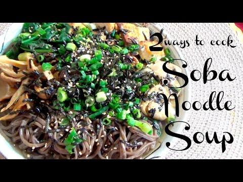 Vegan Soba Noodle Soup in 2 Ways | Simple Cooking #2 | Amy Vegan Life