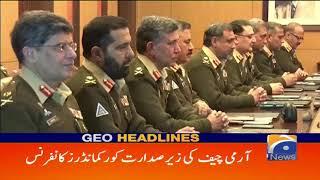 Geo Headlines - 07 PM 05-December-2017