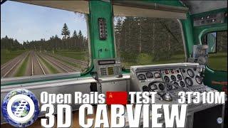 Open Rails 3D Cab Test - Russian TE5 (ТЭ5) - PakVim net HD Vdieos Portal