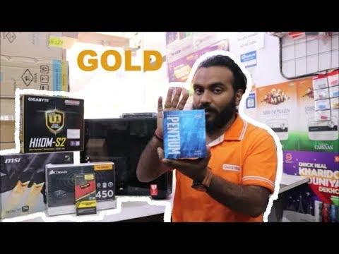 Intel Pentium G4560 Gold PC BUILD   GTX 1050 ti   2018
