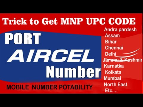 How to Generate  AIRCEL UPC CODE (unique Porting Code) for MNP