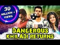 Dangerous Khiladi Returns (Jagadam) Hindi Dubbed Full Movie | Ram Pothineni, Isha Sahani