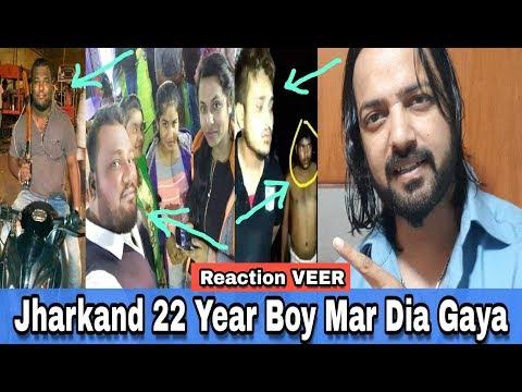 Xxx Mp4 Saray Jahan Se Acha Hindustan Humara JHARKAND Reaction Video VEER 3gp Sex