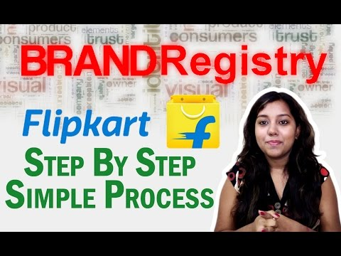 How to Get Flipkart Brand Approval | Register your own Brand on Flipkart Brand Registry in Hindi