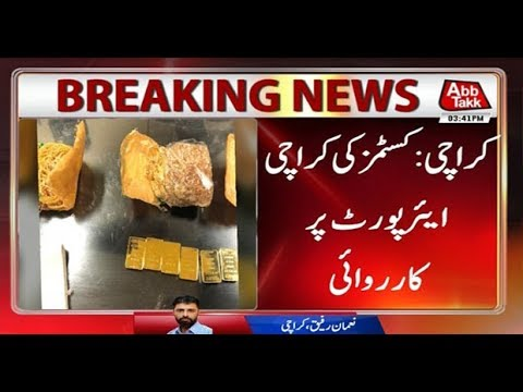 Custom Recovery 3 kg and 100g Gold in Action at Karachi Airport