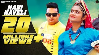 Nayi Naveli | Raju Punjabi | Meeta Baroda, Soniya Delhi | New Haryanvi Songs Haryanavi 2018 | RMF