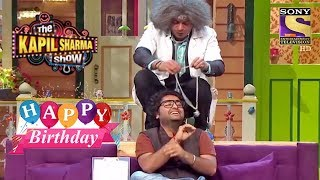 Arijit Singh Enjoys Gulati's Crazy Hypnotism Antics   Celebrity Birthday Special   Arijit Singh