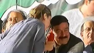 Gharida Farooqi Talk with Sheikh Rasheed at PTI Islamabad Jalsa | Express News
