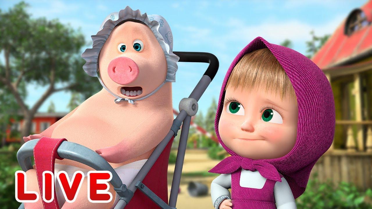 🔴 LIVE! Mascha und der Bär 🌼🌻 Wie die Mutter, so die Tochter 🌼🌻 Zeichentrickfilme für Kinde