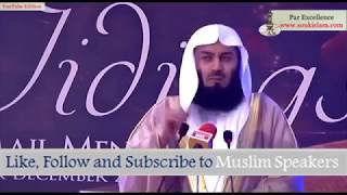 Allah answered Mufti Menk