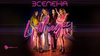 4Magic - Vselena (Official Video)